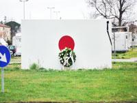 Bandiera di lutto del Giappone
